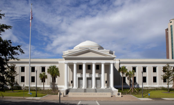 Supreme courthouse in Tallahassee, Florida